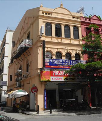 Submarine Guest House Central Market - Kuala Lumpur - Bâtiment