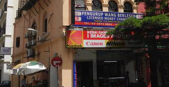 Submarine Guest House Central Market - Kuala Lumpur - Building