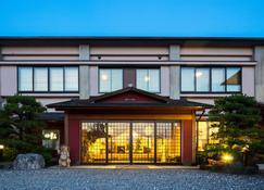 Futabaso - Hikone - Rakennus