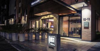 Mercure Bogota Bh Zona Financiera - Bogotá - Gebäude