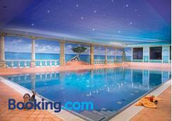 Kur Und Sporthotel Gobel - Willingen (Hesse) - Pool