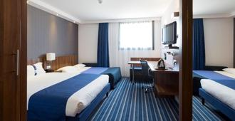 Holiday Inn Express Montpellier - Odysseum - Montpellier - Soverom