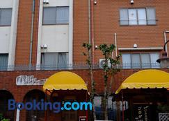 Plaza Inn Kawaguchiko - Fujikawaguchiko - Building