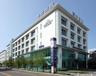 Taipung Suites - Tainan - Building