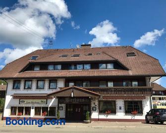 Pension Zum Bierhaus - Friedenweiler - Building