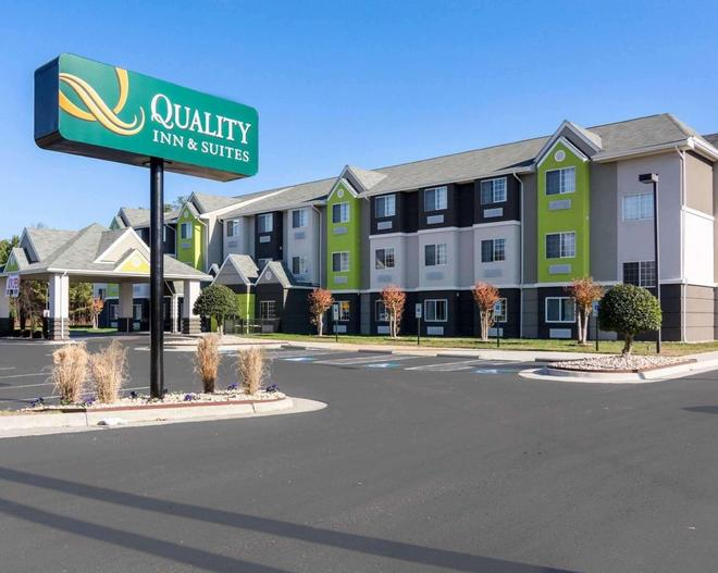 Quality Inn and Suites Ashland near Kings Dominion - Ashland - Building