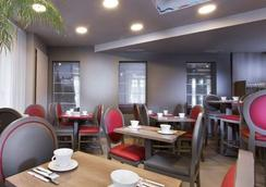 Hotel Alize Grenelle - Paris - Nhà hàng
