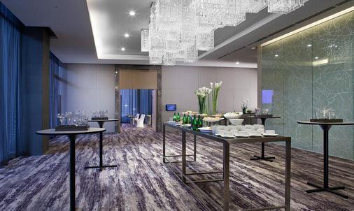Fraser Residence Kuala Lumpur - Kuala Lumpur - Buffet
