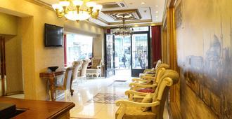 Marmara Deluxe Hotel - Estambul - Sala de estar