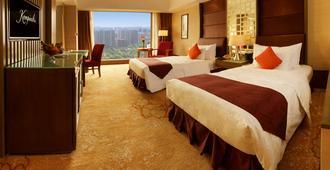 Kempinski Hotel Shenyang - שניאנג