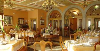 聖泰瑞莎酒店 - 阿比拉 - 阿維拉 - 餐廳