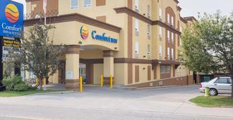 Comfort Inn & Suites University - Calgary - Edificio