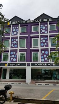 Mercury Boutique Hotel - Malacca - Building