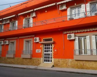 Sofia Rooms - Loutra Edipsou - Building