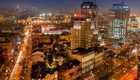 ibis Kiev City Center - Kiev - Vista del exterior