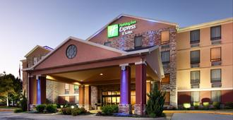 Holiday Inn Express Hotel & Suites Harrison - Harrison