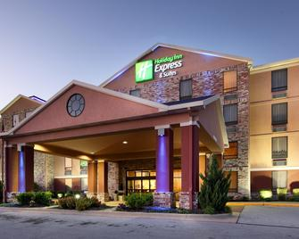 Holiday Inn Express Hotel & Suites Harrison - Harrison - Edificio