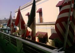 Hotel Castilla y Leon - Guadalajara - Näkymät ulkona