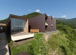 Terrace Midoubaru - Beppu - Building