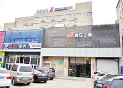 Jinjiang Inn Changchun Auto Trade City - Changchun - Rakennus