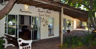 Dove's Nest Guest House - Кемптон-Парк