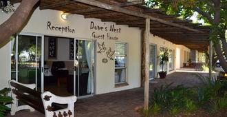 Dove's Nest Guest House - קמפטון פארק