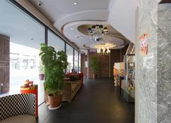 Leesing Hotel - Qixian - Kaohsiung - Lobby