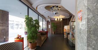 Leesing Hotel - Qixian - Kaohsiung - Reception