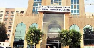 強尼國際酒店 - 馬斯喀特 - 馬斯喀特