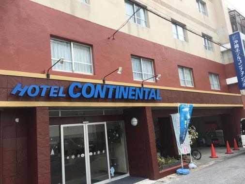 沖繩大陸酒店 - 那霸 - 建築