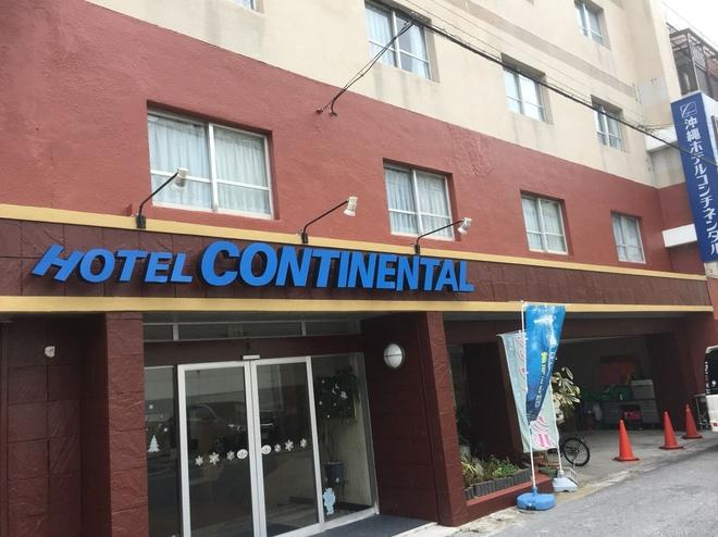 Okinawa Hotel Continental - Naha - Building