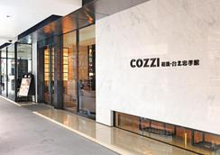 Hotel Cozzi Zhongxiao Taipei - Taipei - Näkymät ulkona