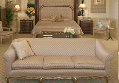 特拉諾瓦全套房酒店 - 京斯頓 - 京斯敦(金斯敦) - 臥室