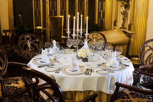 特拉諾瓦全套房酒店 - 京斯頓 - 京斯敦(金斯敦) - 宴會廳