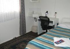 Kookaburra Inn - Brisbane - Bedroom