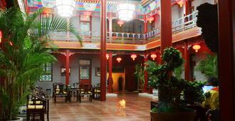Soluxe Sunshine Courtyard Hotel - Beijing - Lobby