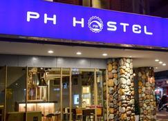 Ph Hostel - Magong City - Building