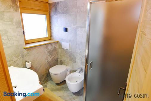拜塔庫西尼住宅飯店 - 利維尼奧 - 浴室