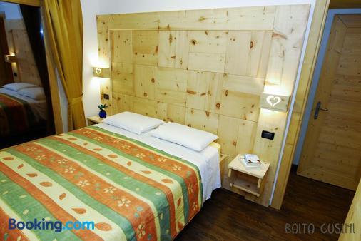 拜塔庫西尼住宅飯店 - 利維尼奧 - 臥室