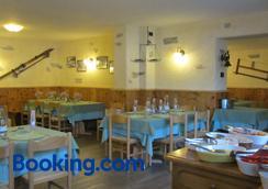 拜塔庫西尼住宅飯店 - 利維尼奧 - 餐廳