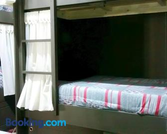 Capital Hostel - San Juan - Adults Only - San Juan - Schlafzimmer