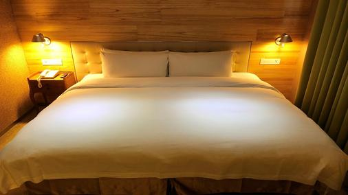 Inhouse Hotel Taichung - Taichung - Bedroom