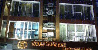 Hotel Tathagat - Gaya