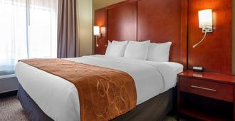 Comfort Suites West Jacksonville - ג'קסונוויל - חדר שינה