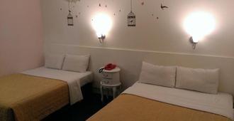 Ting B&b Hotel - Kaohsiung - Habitación