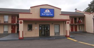 Americas Best Value Inn Augusta S - אוגוסטה