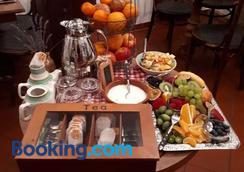 Hotel Trendtino - Eisenberg (Thuringia) - Restaurant