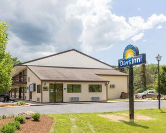 Days Inn by Wyndham, Athens - Athens - Building