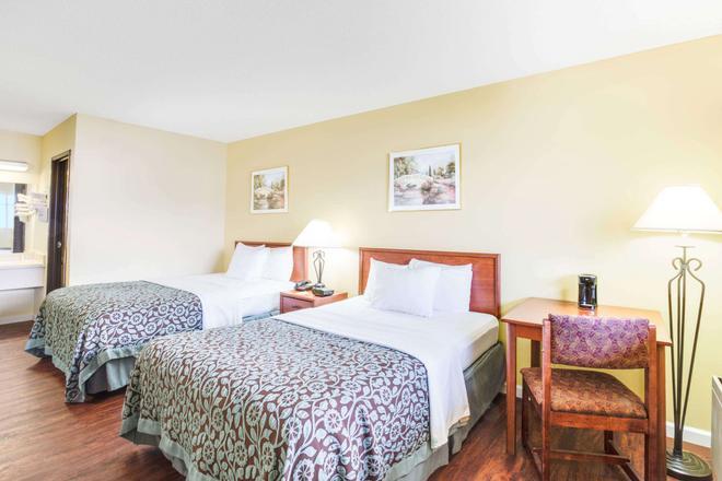 Days Inn by Wyndham, Athens - Athens - Bedroom