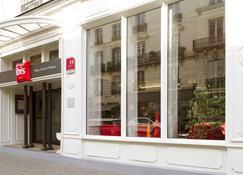 Ibis Blois Centre Chateau - Μπλουά - Κτίριο